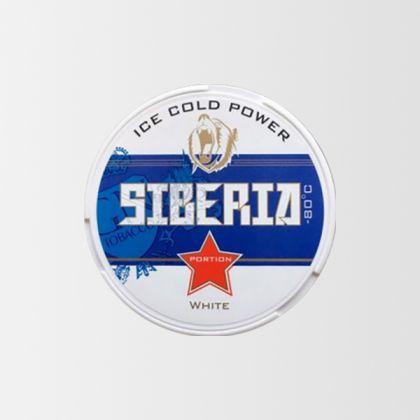 Siberia White
